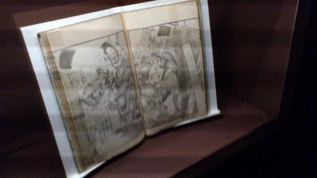 [Expo Report] Exposition Hokusai 993915DSC0092