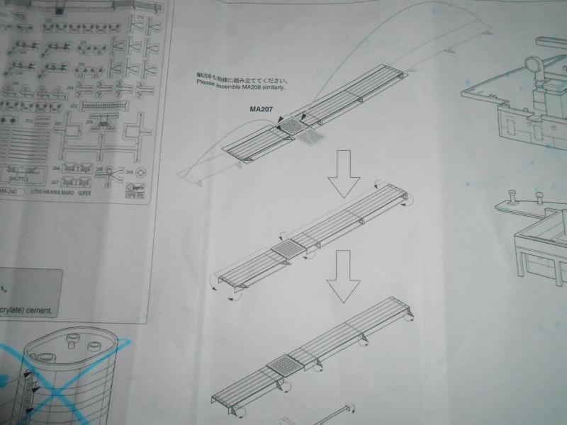 Hikawa Maru hopital 1/350 PE/pont en bois et babioles  - Page 5 994716DSCN5818