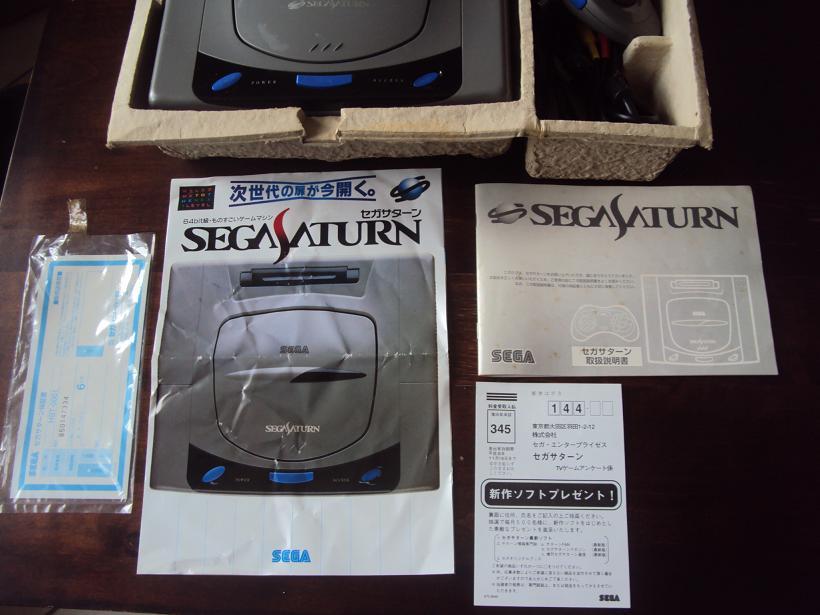 [Vds] Console sega saturn V1 japan HST-0001 en boite + 3 jeux 997353DSC04461