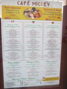 Le guide des restaurants de Disneyland Paris Mini_112430IMG6752
