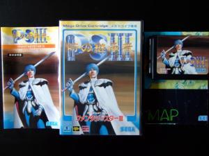 (VDS ou ECH) Jeux Megadrive Jap / Jeux Master system / accessoires Mini_125987DSCF1157