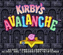 Kirby's Ghost Trap - Fiche de jeu Mini_128743631