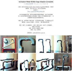 Bikefun - Page 22 Mini_142024PhotoBikefun326