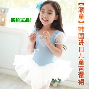 "Aide justaucorps pour ""Baby"" : Idees Mini_146455idjustobaby4"