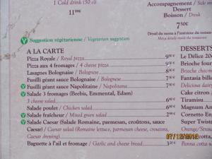 Les menus des Fast food et restauration rapide à Disneyland Paris - Page 5 Mini_150461DLPdcembre201220121207117