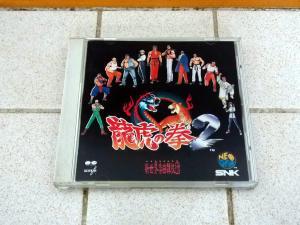Neo Geo Soundtracks ! Mini_179324310152DSCN0302