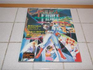 Collection Ryo Sakazaki Mini_198537DSCN0210