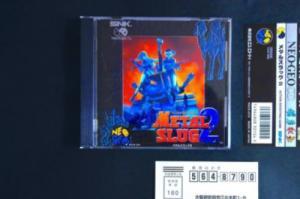 [Dossier] Les Reg Card CD Jap qui sont identiques aux Reg Card AES Jap Mini_211772slug2CD