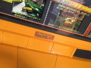 [VDS] Borne arcade Crazy Taxi High Roller etat collection Mini_213381IMG0430