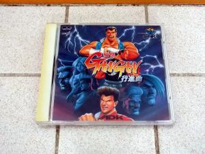 Neo Geo Soundtracks ! Mini_256862514502DSCN0295