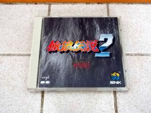 Neo Geo Soundtracks ! Mini_301430686056DSCN0298