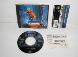 [Dossier] Les Reg Card CD Jap qui sont identiques aux Reg Card AES Jap Mini_304226RB2CD