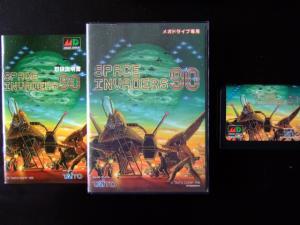 (VDS ou ECH) Jeux Megadrive Jap / Jeux Master system / accessoires Mini_312718DSCF1155