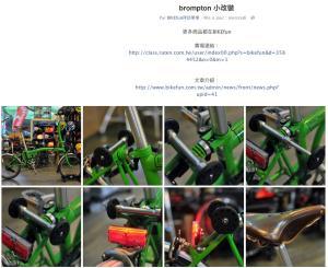 Bikefun - Page 22 Mini_362199PhotoBikefun335