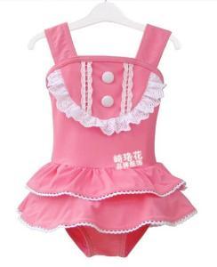 "Aide justaucorps pour ""Baby"" : Idees Mini_374789idjustobaby"