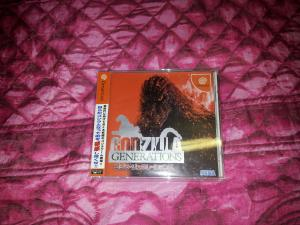 Godzilla collection Mini_383920godziDC