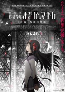 Votre bilan 2014 + vos attentes pour 2015 (anime/mangas/jeux/conventions...) Mini_39490852585l