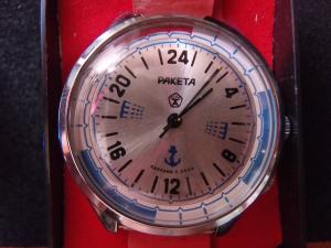 Raketa 24 submarine Mini_422995front2