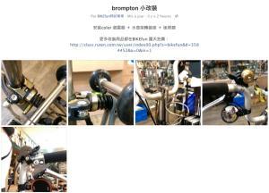 Bikefun - Page 22 Mini_433326PhotoBikefun333