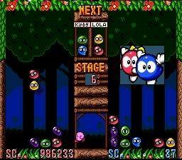 Kirby's Ghost Trap - Fiche de jeu Mini_456288623