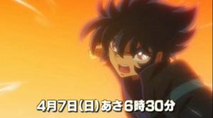 Saint Seiya Ω (Omega) - Saison 2 Mini_517841Subaru