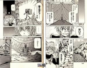 Saint Seiya The Lost Canvas - Le Myth d'Hadès <Anecdotes> - Page 3 Mini_535919Qc61bhR