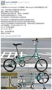 Bikefun - Page 22 Mini_547764PhotoBikefun337
