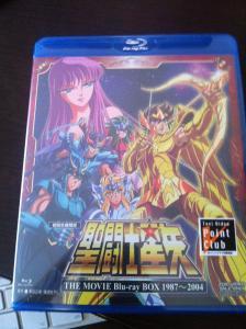 Saint Seiya THE MOVIE Blu-ray BOX 1987-2004 Mini_550189IMG1393
