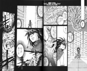 Saint Seiya The Lost Canvas - Le Myth d'Hadès <Anecdotes> - Page 2 Mini_553853epson006b
