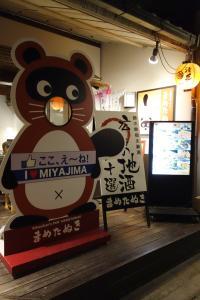 TR : Japon , nous voila !  Mini_603881201605070871