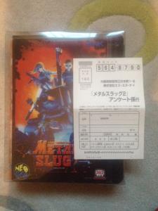 [Dossier] Les Reg Card CD Jap qui sont identiques aux Reg Card AES Jap Mini_661129slug2AES
