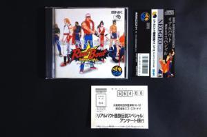 [Dossier] Les Reg Card CD Jap qui sont identiques aux Reg Card AES Jap Mini_690321RBSCD
