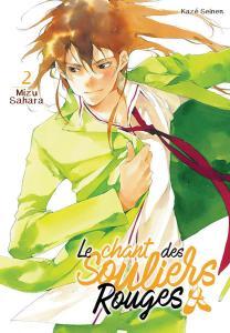 Vos achats d'otaku ! - Page 5 Mini_693910lechantdessouliersrougesmangavolume2simple282932