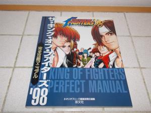 Collection Ryo Sakazaki Mini_702161DSCN0238