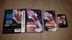 VDS pack MD2 jap ! Lot de 51 jeux Master System + Jeux MD JAP - Page 32 Mini_71762920160924003554
