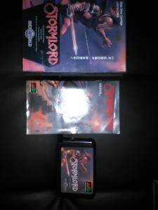 (estim) VECTREX en boite + jeux e jeuxmegadrive jap/us : Vapor trail   Mini_725760IMG20161103174805