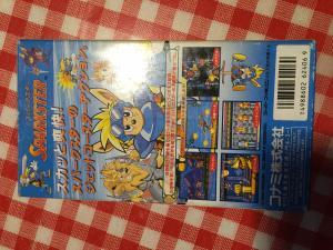 [EST] Sparkster sur Super Famicom Mini_772563IMG0317