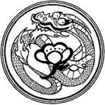 Les Clans Majeurs et leurs Familles Mini_776672TogashiMon
