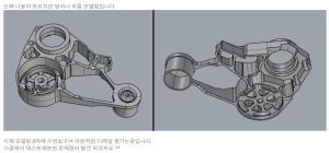 Nov-Design - Page 3 Mini_811296PhotoNoveDesign3