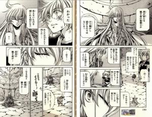 Saint Seiya The Lost Canvas - Le Myth d'Hadès <Anecdotes> - Page 3 Mini_815159hunLX4O