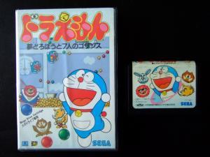 (VDS ou ECH) Jeux Megadrive Jap / Jeux Master system / accessoires Mini_820766DSCF1156