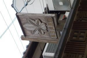 TR : Japon , nous voila !  Mini_843593201605070829