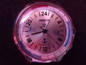 Raketa 24 submarine Mini_861006front