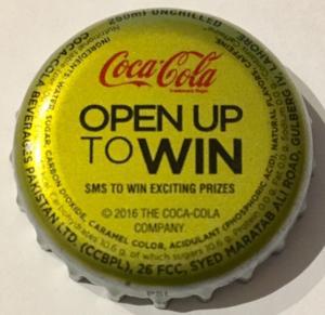 Coca Pakistan Mini_900814IMG1627