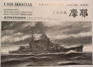 IJN MAYA 1/350 (1944) [AOSHIMA]  Mini_901224Maya2