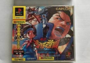 [VDS] Rival school PS1 NTSC jap Mini_911286126961thumbIMG06591024