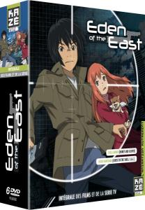 Vos achats d'otaku ! - Page 5 Mini_956399edeneastfilmserieintegraledvdkaze