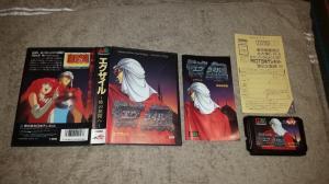 VDS pack MD2 jap ! Lot de 51 jeux Master System + Jeux MD JAP - Page 32 Mini_96983720160924005833