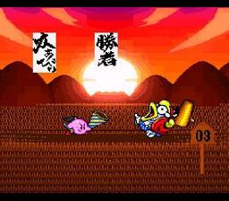Kirby's Fun Pak - Fiche de jeu Mini_983002144