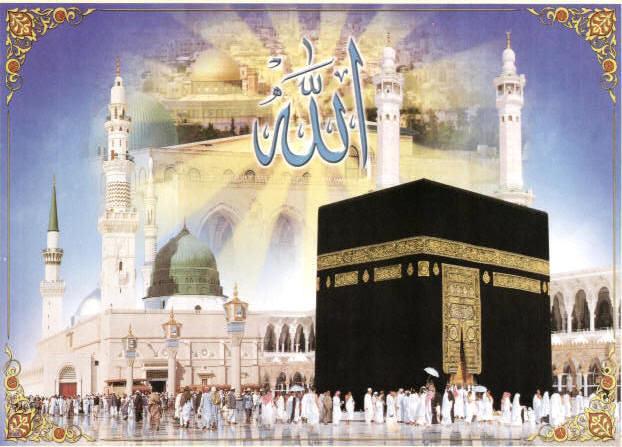 عيد مبارك 289708islaaam